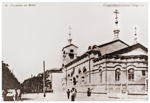 100_novyh_hramov-2