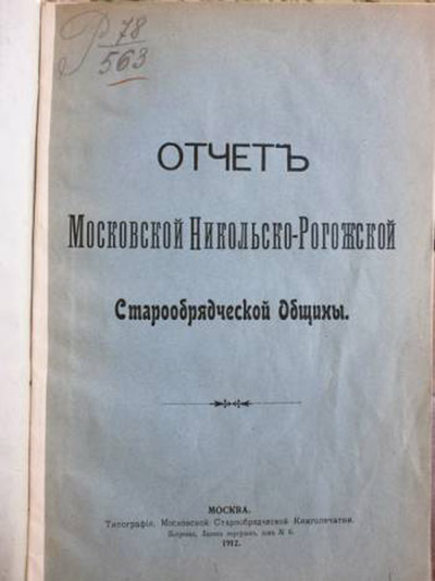 100_novyh_hramov-211