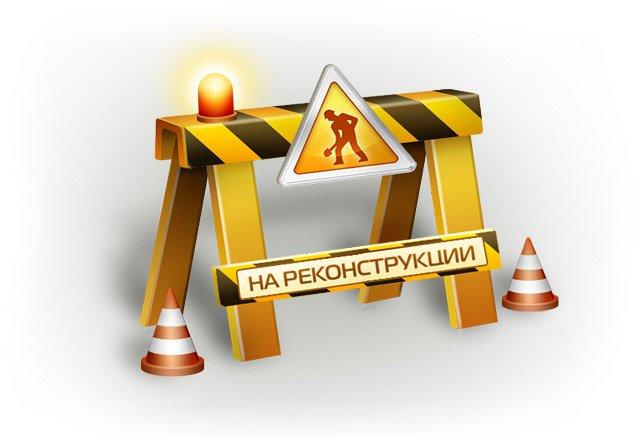 com_under_construction