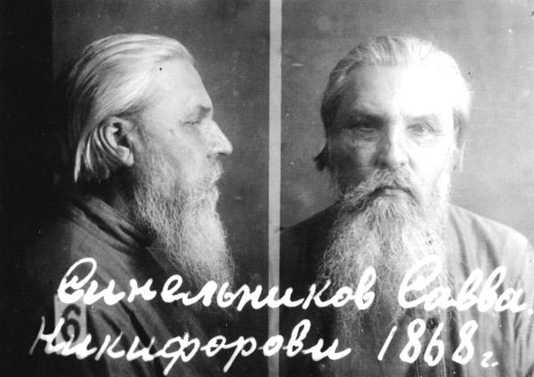 ierej_savva_nikiforovich_sinelnikov