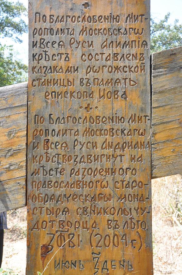 kavkazskie_prazdniki
