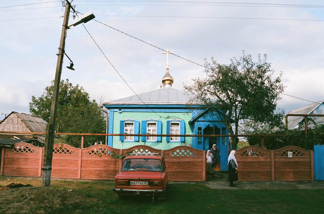 obshhina_stanitsy_hanskoj