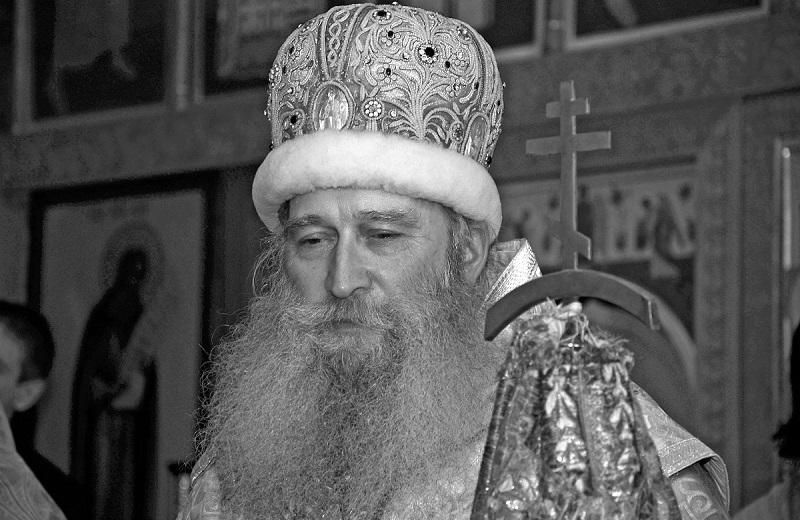 Архиепископ Зосима (Еремеев)